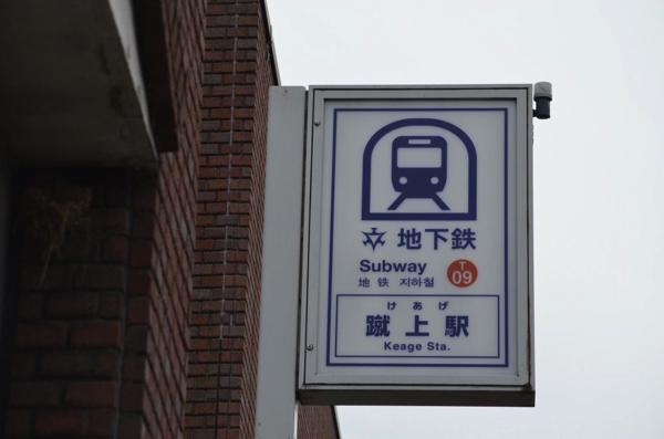 京都は難読漢字の地名だらけ! 「なんて読むの?」駅名さえも読めないぞ! | ごりらのせなか