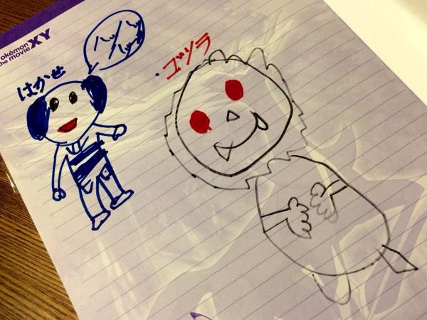子どもたちのイラスト