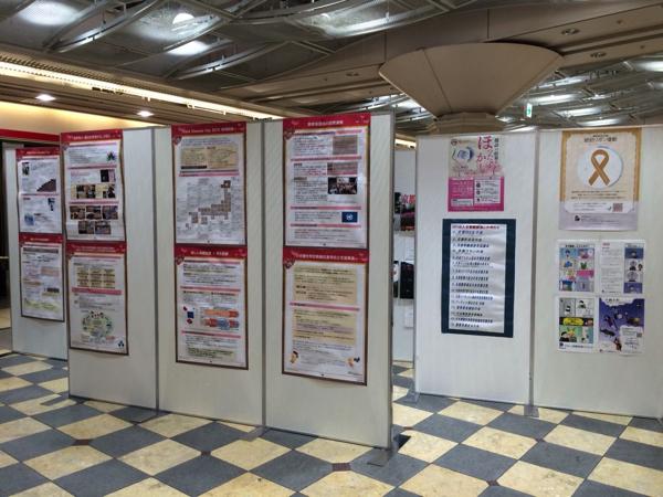 RDDって知ってる? 京都で開催されたイベントへ行って来たよ。 | ごりらのせなか