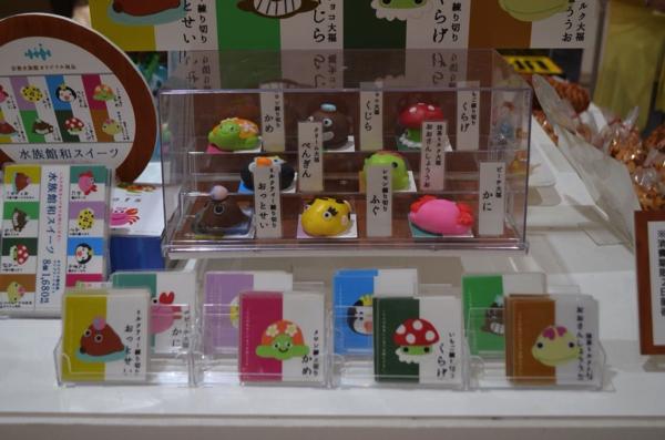 京都水族館おすすめのお土産トップ3! 超かわいいグッズだらけでマジ困る! | ごりらのせなか