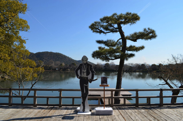 大覚寺のフォトスポット「膝丸」