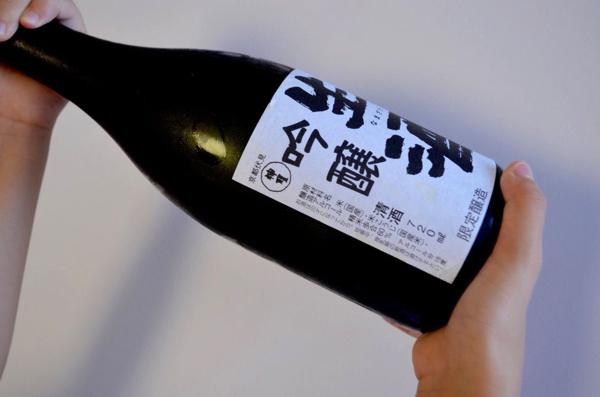 焼酎の代わりに日本酒をぶかけます!