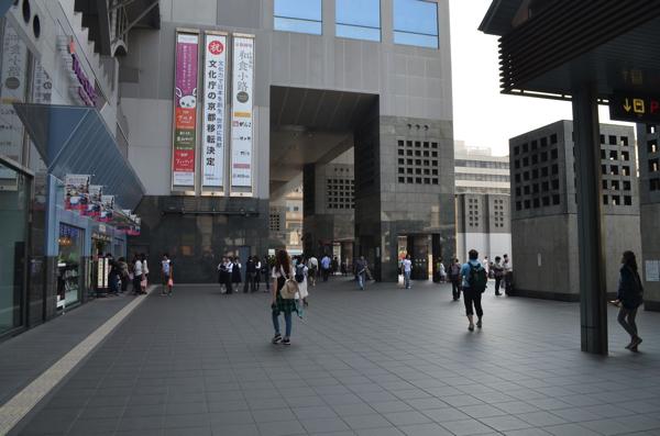 京都駅沿いを西へ
