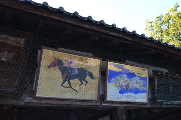 藤森神社の「絵馬舎」