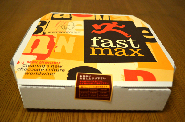 チョコレートチャンクピザの箱