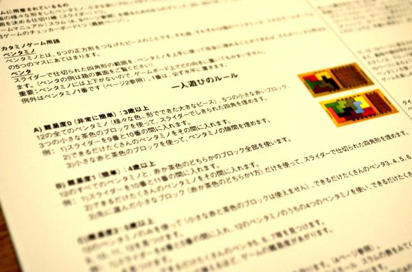 もちろん日本語も!