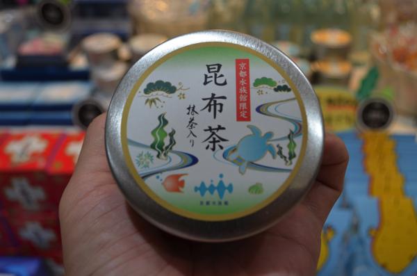 福寿園の抹茶入昆布茶