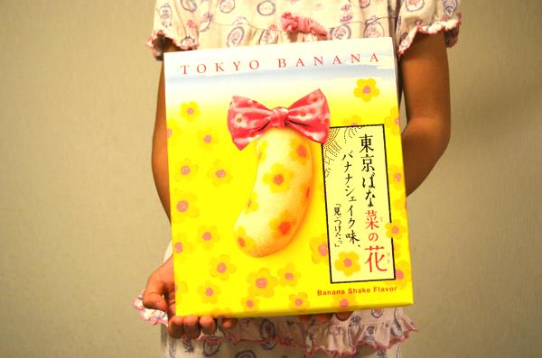 「東京ばな菜の花」のパッケージ