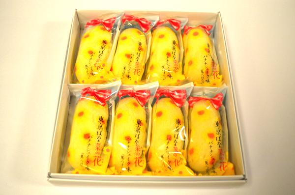 「東京ばな菜の花」8個入り