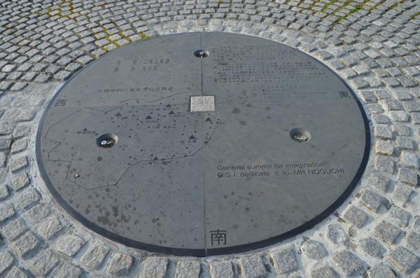 モエレ山・山頂の中心部分