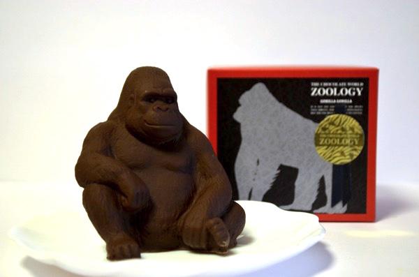 ZOOLOGY(ズーロジー)のゴリラ型チョコレートをバレンタインにゴリラ似の人へ贈ってはならぬ! | ごりらのせなか