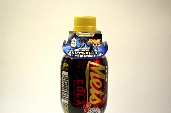 KIRIN メッツコーラ 480mlを買おう!