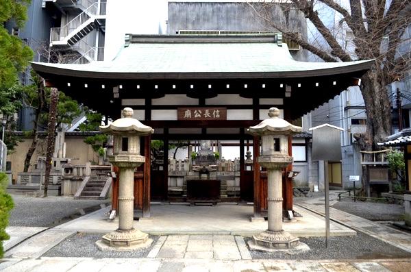 信長公御廟所