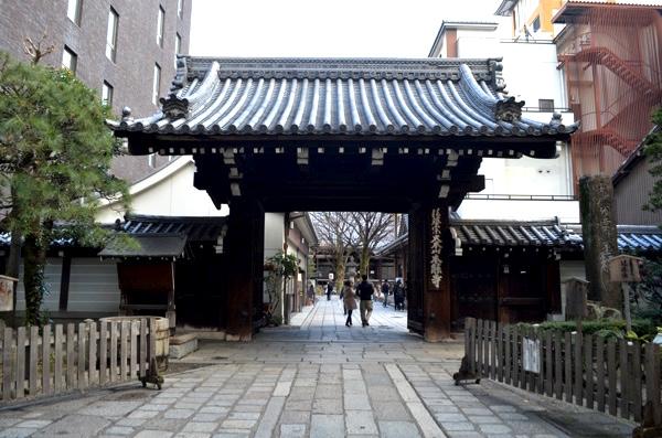 本能寺「総門」