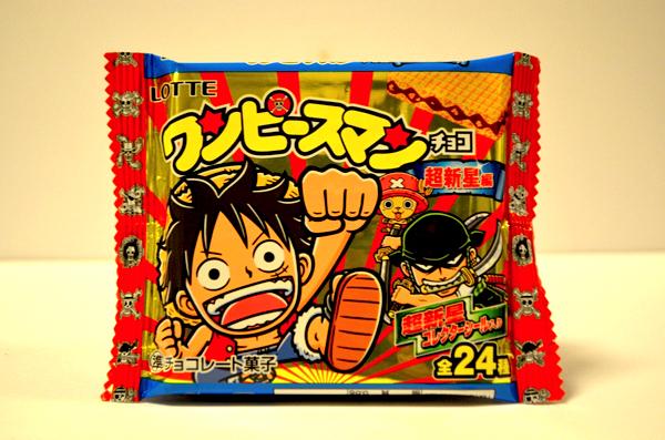 [ビックリマン]「ワンピースマンチョコ」が登場、西日本エリアは超新星編から!! | ごりらのせなか