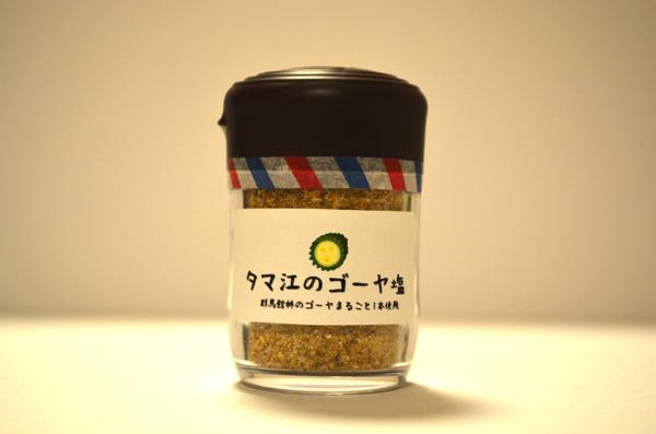 タマ江のゴーヤ塩