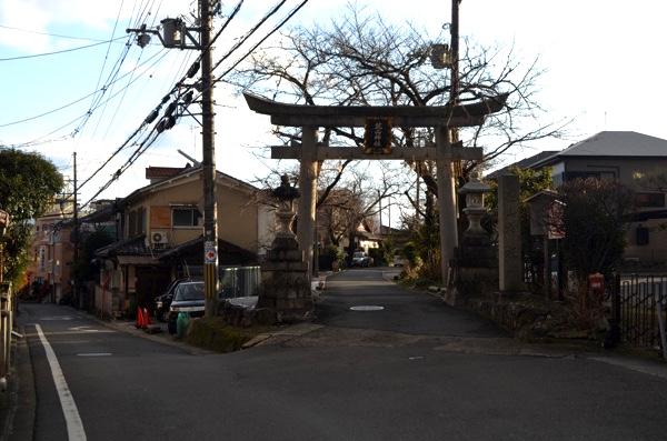 花山稲荷神社の北側の鳥居
