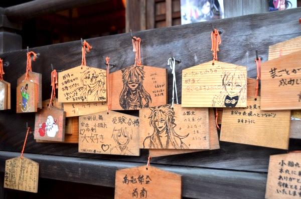 花山稲荷神社に奉納されている絵馬