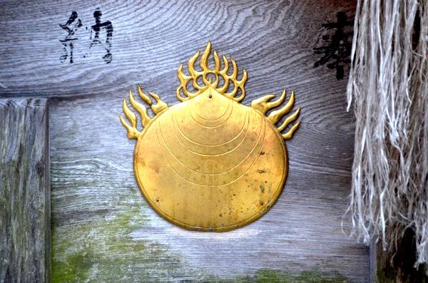 花山稲荷神社の神紋