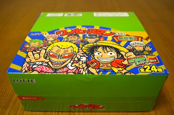ワンピースマンチョコの箱のサイズ