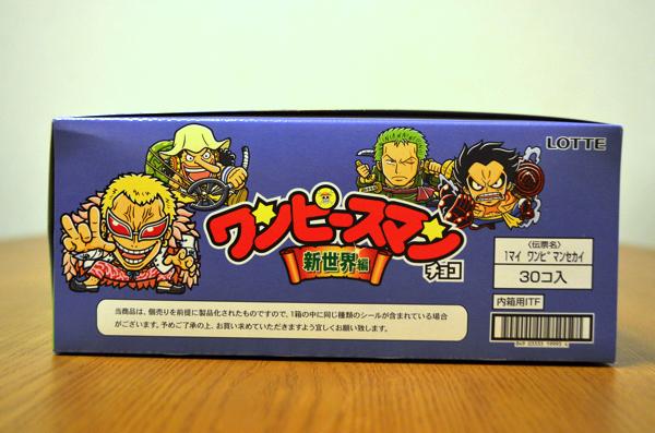 ワンピースマンチョコ・新世界編の箱・右サイドのイラスト