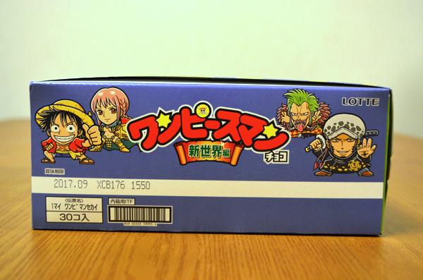 ワンピースマンチョコ・新世界編の箱・左側のイラスト