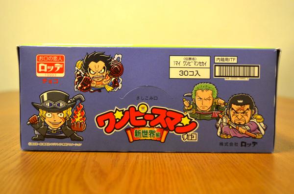 ワンピースマンチョコ・新世界編の箱・背面のイラスト