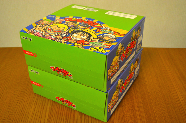 2箱、どーん!!!