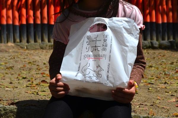 「伏見稲荷 千本いなり」のロゴ入りの袋