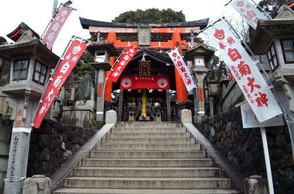 下之社神蹟(三ノ峰)