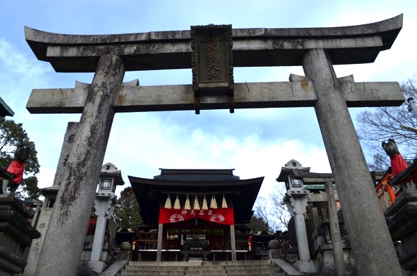 上之社神蹟(一ノ峰)