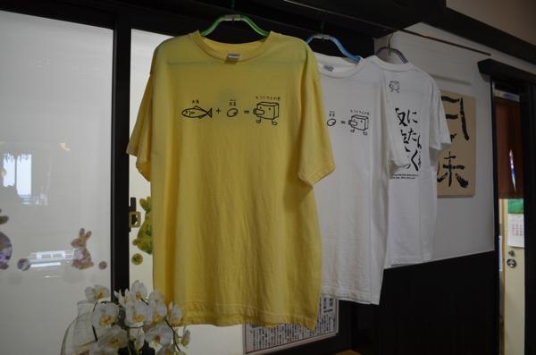オリジナルTシャツのイラストがかわいい!
