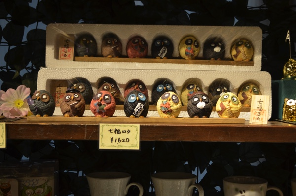 七福ロウ(1,620円)