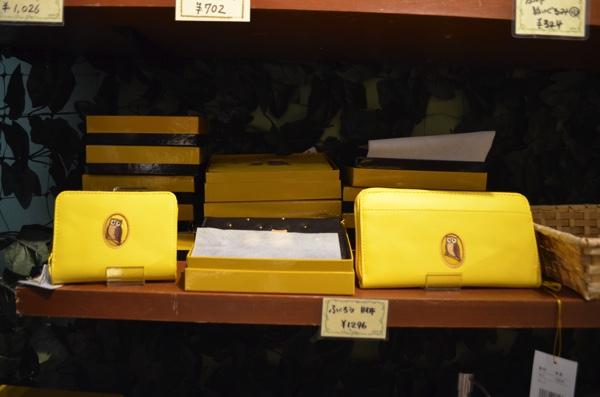 ふくろう財布(1,296円)