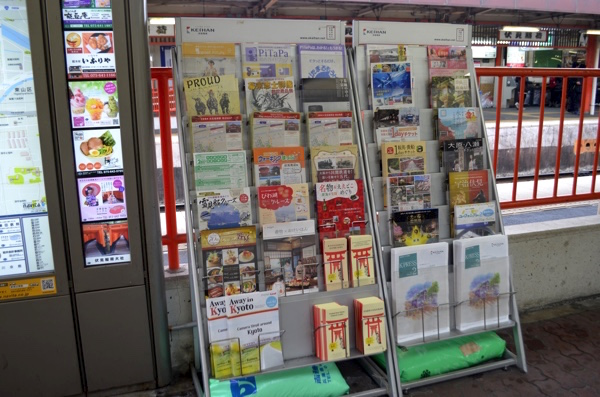伏見稲荷大社の観光ガイドが設置されている