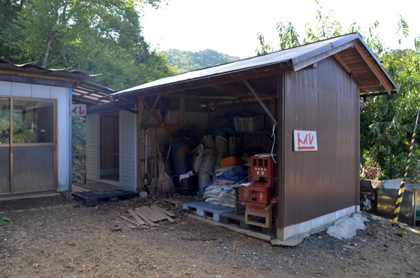 森口栗園のトイレ