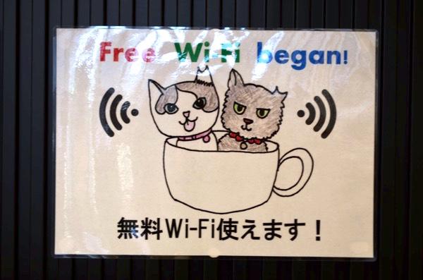 Wi-Fiが使える!