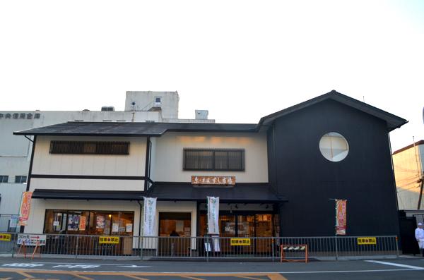 京・朱雀 すし市場の入口