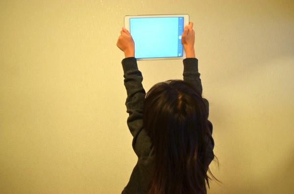 必殺「iPadブロック」!!