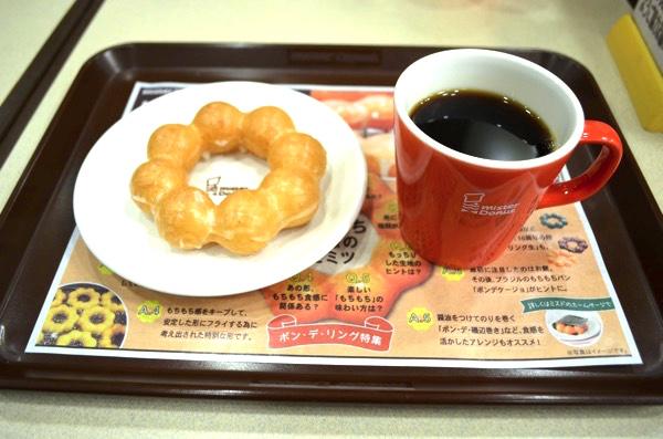 ポン・デ・リングとブレンドコーヒー
