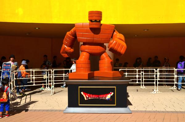 大阪開催の会場は「ひらかたパーク」