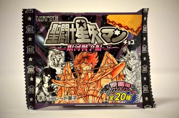 西日本先行販売「銀河戦争編」のパッケージ