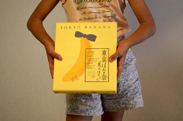 「東京ばな奈」のパッケージ