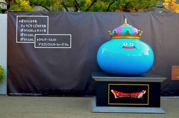 大阪開催の会場は「ひらパー」