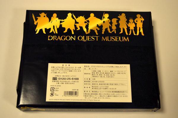 ドラゴンクエストミュージアムを旅してきましたクッキー