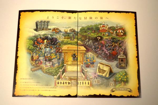 「ドラゴンクエストミュージアム」WORLD MAP