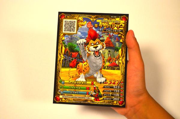 キラーパンサーのカード