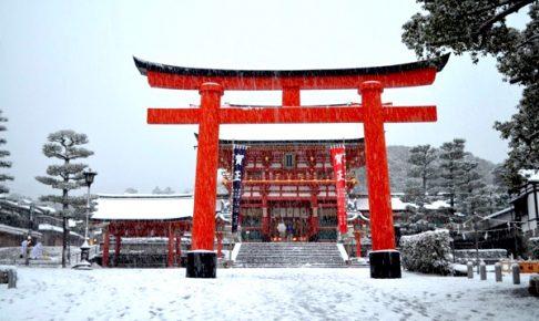 雪の日の伏見稲荷「第二鳥居と楼門