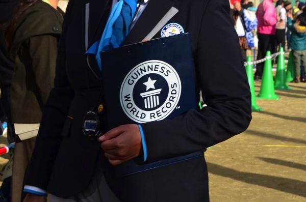 「ギネス世界記録」のロゴ
