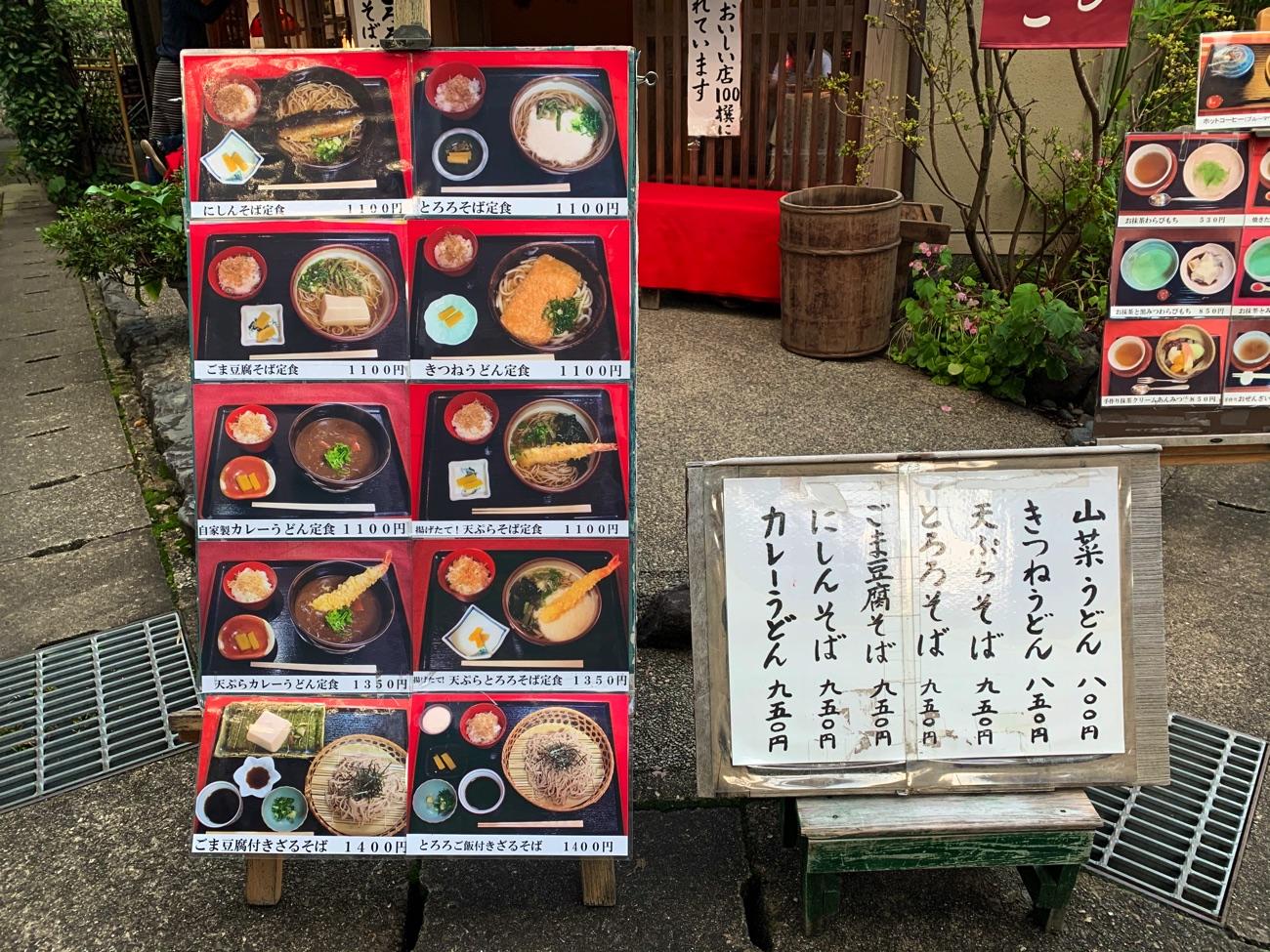 「茶房 至心庵」の食事メニュー